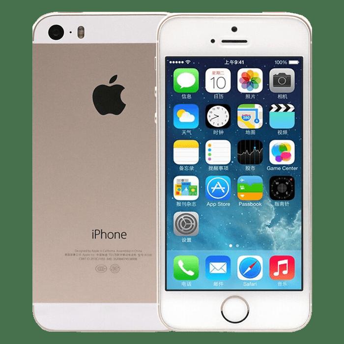 Objednaj si opravu iPhone 5 / 5s / SE telefonicky alebo online